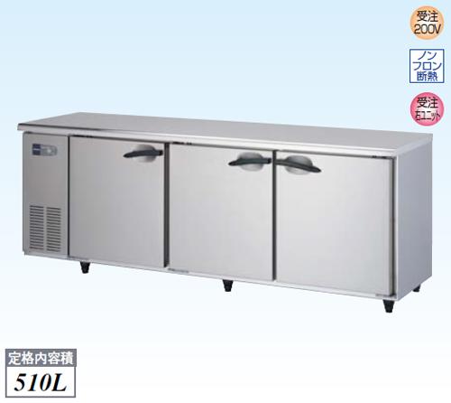 【新品・送料無料・代引不可】大和冷機 業務用 冷蔵コールドテーブル 7161CD-A W2100×D600×H800(mm)