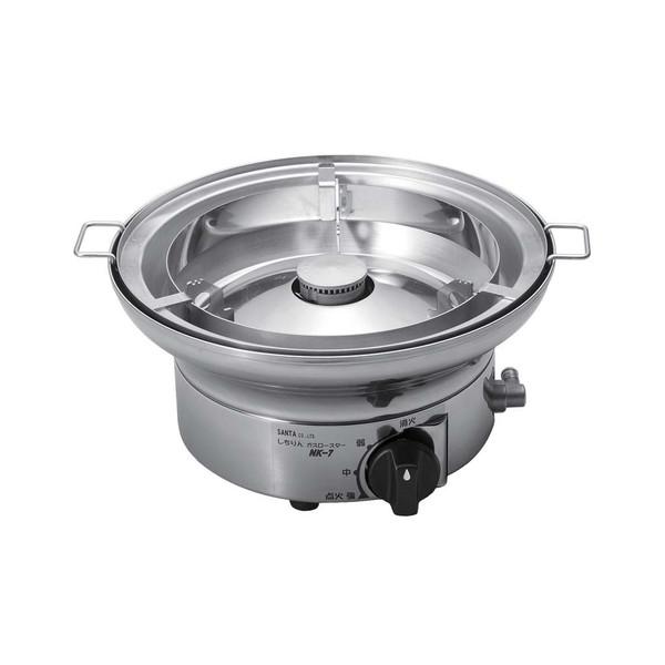 七輪ガスロースター 厨房機器 調理機器 NK-7 φ298*H114(mm)