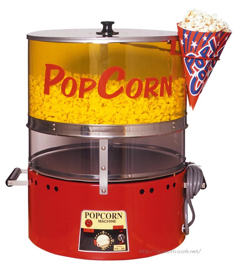 ポップコーン機 厨房機器 調理機器 PA-36 W480*D380*H510(mm)