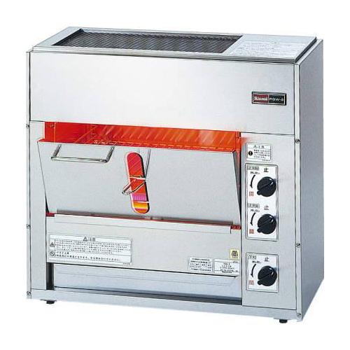 【新品・送料無料・代引不可】リンナイ ガス赤外線グリラー 両面焼タイプ(都市ガス用)RGW-2TS W620×D260×H562(mm)
