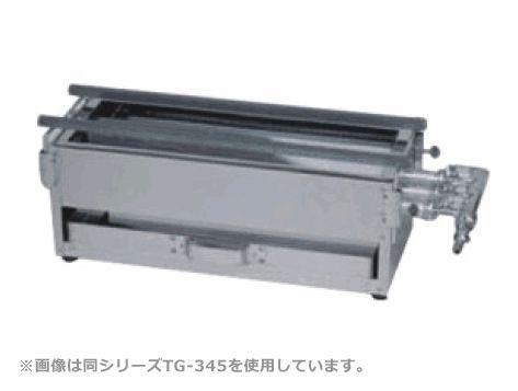 ガス焼台(3本バーナー) 厨房機器 調理機器 TG-360 W600*D180*H175(mm)
