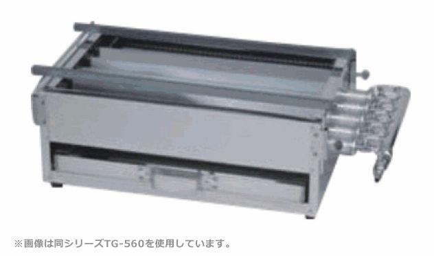 ガス焼台(4本バーナー) 厨房機器 調理機器 TG-445 W450*D225*H175(mm)