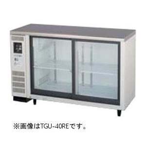 【新品・送料無料・代引不可】福島工業(フクシマ) 業務用 テーブル型ショーケース TGC-40RE W1200×D600×H800(mm)