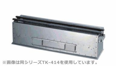 抗火石木炭コンロ 厨房機器 調理機器 TK-514 W510*D140*H165(mm)