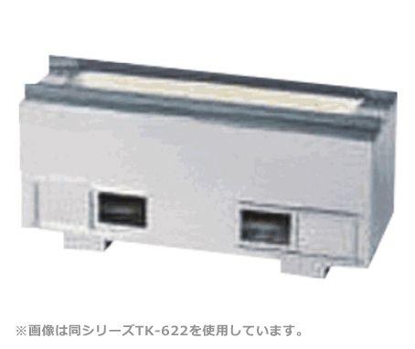 耐火レンガ木炭コンロ 厨房機器 調理機器 TT-1222 W1200*D220*H270(mm)