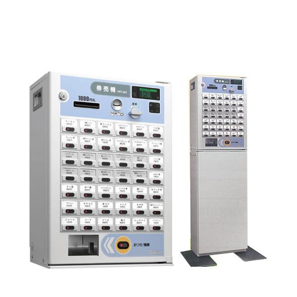 券売機 厨房機器 調理機器 VMT-200 W430*D250*H600(mm)