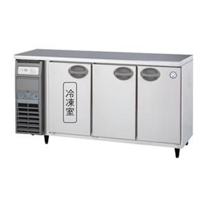 【新品・送料無料・代引不可】福島工業(フクシマ) 業務用 コールドテーブル冷凍冷蔵 YRC-151PM2-E W1500×D600×H800(mm)【受注生産品】