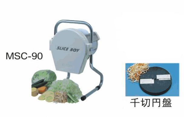 MSC-90用千切円盤 厨房機器 調理機器 MSC-90123 1.2*3.0、1.5*3.0、2.0*4.0(mm)