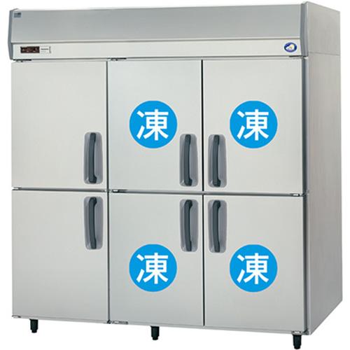 【新品・送料無料・代引不可】パナソニック 業務用 縦型冷凍冷蔵庫 SRR-K1863C4A W1785×D650×H1950(mm)