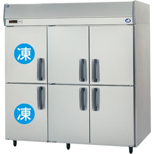 【新品・送料無料・代引不可】パナソニック 業務用 縦型冷凍冷蔵庫 SRR-K1881C2 W1785×D800×H1950(mm)