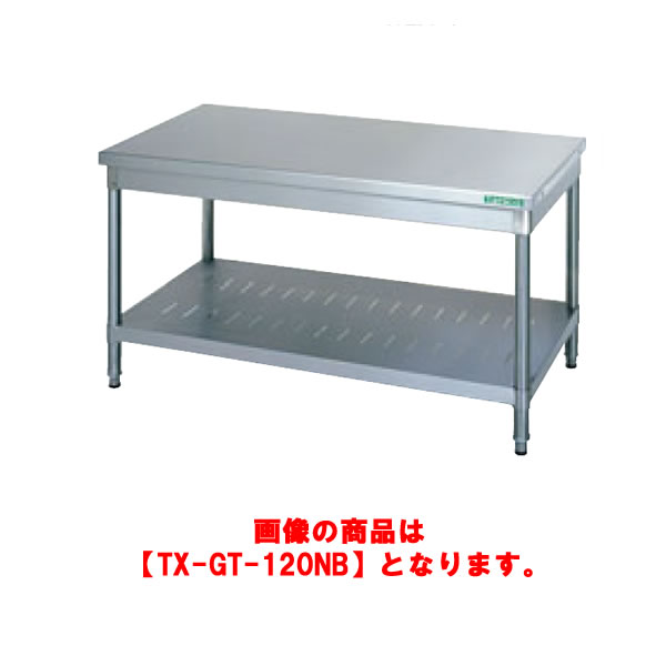 【新品・代引不可】タニコー コンロ台(バックガードなし) TX-GT-150NB W1500*D600*H650
