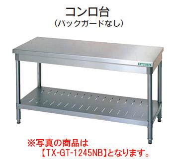 【新品・代引不可】タニコー コンロ台(バックガードなし) TX-GT-945NB W900*D450*H650