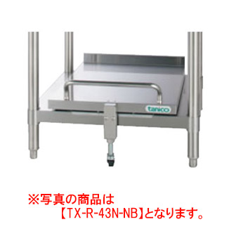 【新品・送料無料・代引不可】タニコー 炊飯台 TX-R-43N-NB W430*D590*H220
