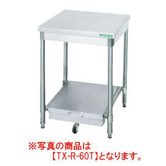 【新品・代引不可】タニコー 炊飯台 TX-R-75T W750*D600*H800