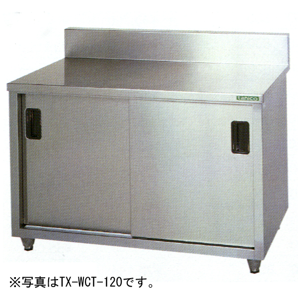 【新品・代引不可】タニコー 調理台(バックガードあり) TX-WCT-90 W900*D600*H800