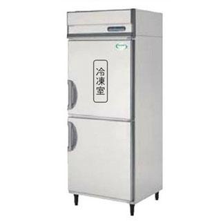 【新品・送料無料・代引不可】フクシマ 業務用冷凍冷蔵庫 縦型 ARD-081PM W755×D800×H1950(mm)
