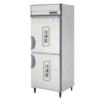 【新品・送料無料・代引不可】フクシマ 業務用冷凍庫 縦型 ARD-082FM W755×D800×H1950(mm)