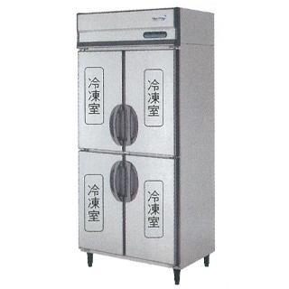 【新品・送料無料・代引不可】フクシマ 業務用冷凍庫 縦型 ARD-094FMD W900×D800×H1950(mm)