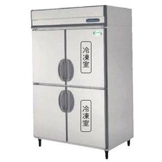 【新品・送料無料・代引不可】フクシマ 業務用冷凍冷蔵庫 縦型 ARD-122PM W1200×D800×H1950(mm)
