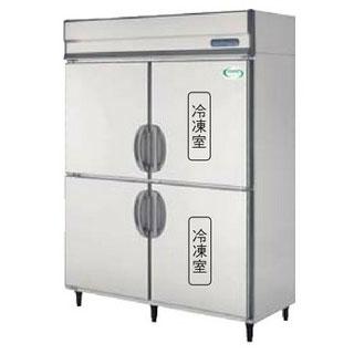 福岛商用冷柜冰箱垂直 ARD 152PMD W1490 x D300 × h1950 (mm)