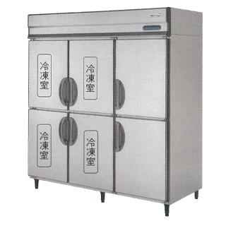 【新品・送料無料・代引不可】フクシマ 業務用冷凍冷蔵庫 縦型 ARD-184PMD W1790×D800×H1950(mm)