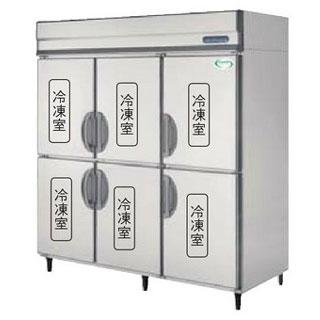 フクシマ 業務用冷凍庫 縦型 ARD-186FMD W1790×D800×H1950(mm)
