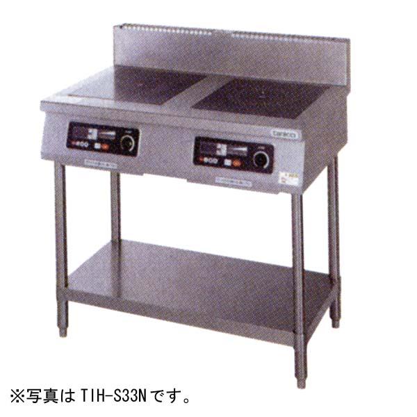 【業務用 IHコンロ】タニコー奥行600  [ 幅900・2口・三相200V ] 「スタンドタイプ」 TIH-S55N W900×D600×H800(mm)