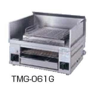 【新品・代引不可】タニコー 万能焼き物器 TMG-061G W650×D550×H300