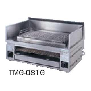 【新品・代引不可】タニコー 万能焼き物器 TMG-081G W850×D550×H300