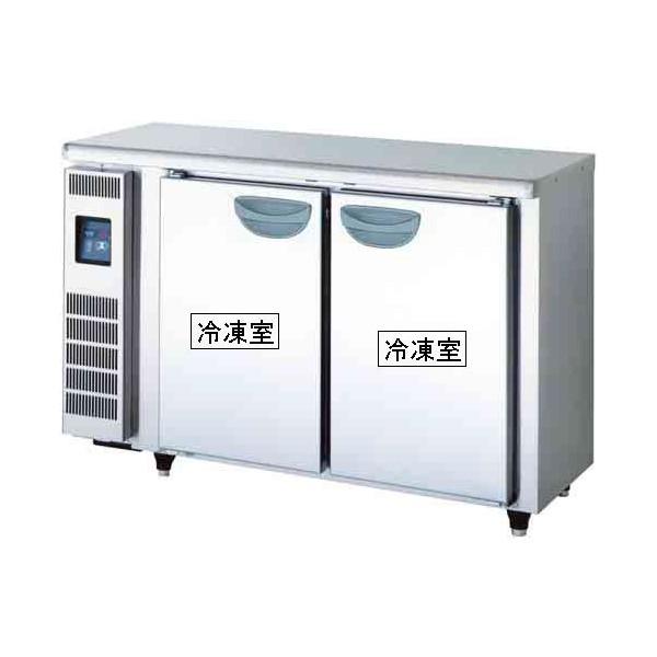 【新品・送料無料・代引不可】フクシマ コールドテーブル冷凍庫 横型 TMU-42FE2 W1200×D450×H800(mm)