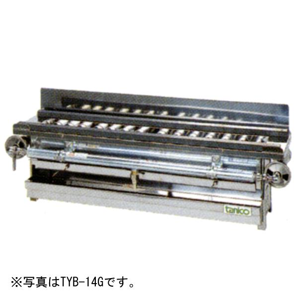 【新品・送料無料・代引不可】タニコー ガス式強力タイプ やきとり器 TYB-18G W920×D200×H200