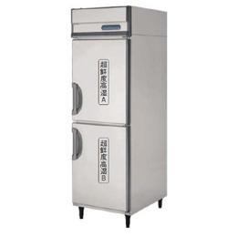 福岛商用超级新鲜高湿度冷柜垂直 UQD 060WM7 W610 × D800 × H1950 (mm)