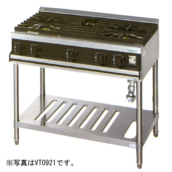 【業務用 ガステーブル】タニコー奥行600  [ 幅1200・4口・都市ガス13A・LPガス ]「Vシリーズ」 VT1222 W1200×D600×H800(mm)