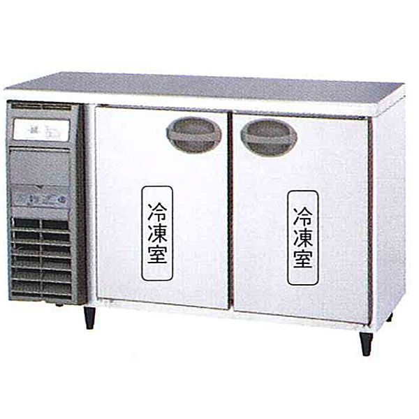 【新品・・代引不可】フクシマ コールドテーブル冷凍庫 横型 YRC-122FM2 W1200×D600×H800(mm)