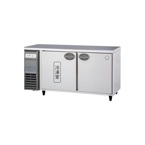 【新品・送料無料・代引不可】フクシマ コールドテーブル冷凍冷蔵庫 横型 YRC-151PE2 W1500×D600×H800(mm)