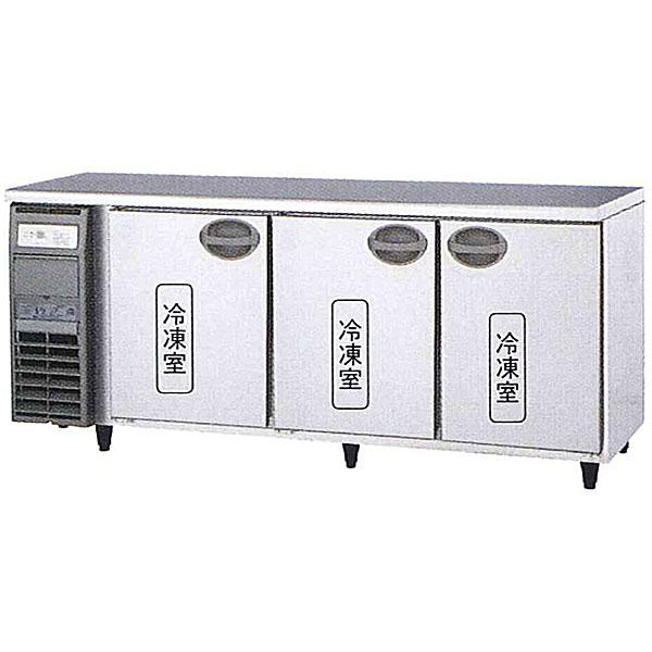 【新品・送料無料・代引不可】フクシマ コールドテーブル冷凍庫 横型 YRC-183FE2 W1800×D600×H800(mm)
