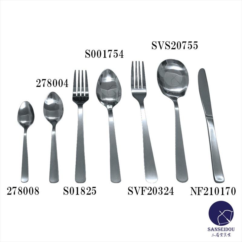 Stainless cat Larry coffee spoon stainless steel Dinnerware tabletop supplies 278008 W 25 * 118 (mm)  sc 1 st  Rakuten & Sanseidou Industrial | Rakuten Global Market: Stainless cat Larry ...