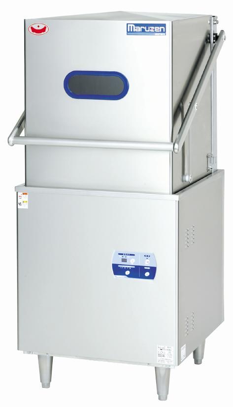 MDDT6【ドアタイプ】マルゼン 食器洗浄機 食器洗い機(食器洗浄器) 業務用 単相100V