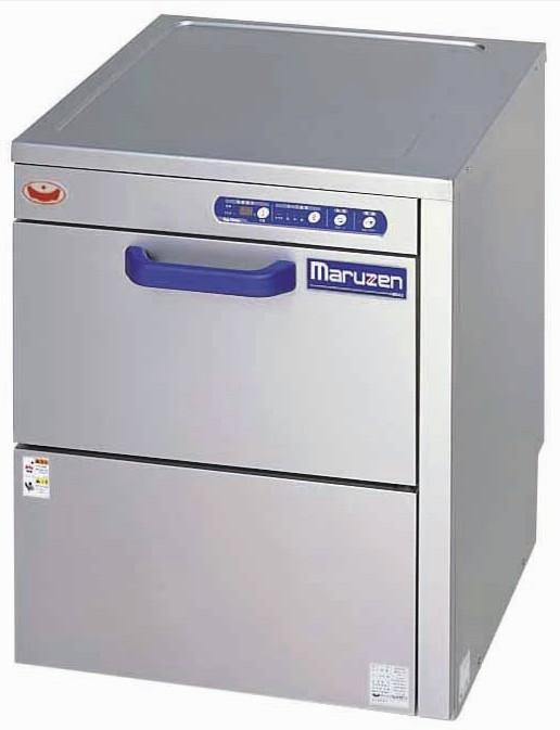 MDKLT7【アンダーカウンタータイプ】マルゼン 食器洗浄機(食器洗浄器) 食器洗い機 業務用 単相100V