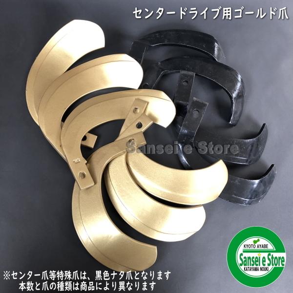 ホンダ トラクター用 耕うん爪スーパーゴールド爪セット 28本組 [SY67-14]
