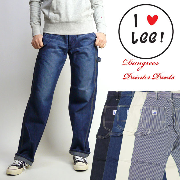 Lee リー レディース ペインターパンツ DUNGAREES ダンガリーズ ワークパンツ LL4288