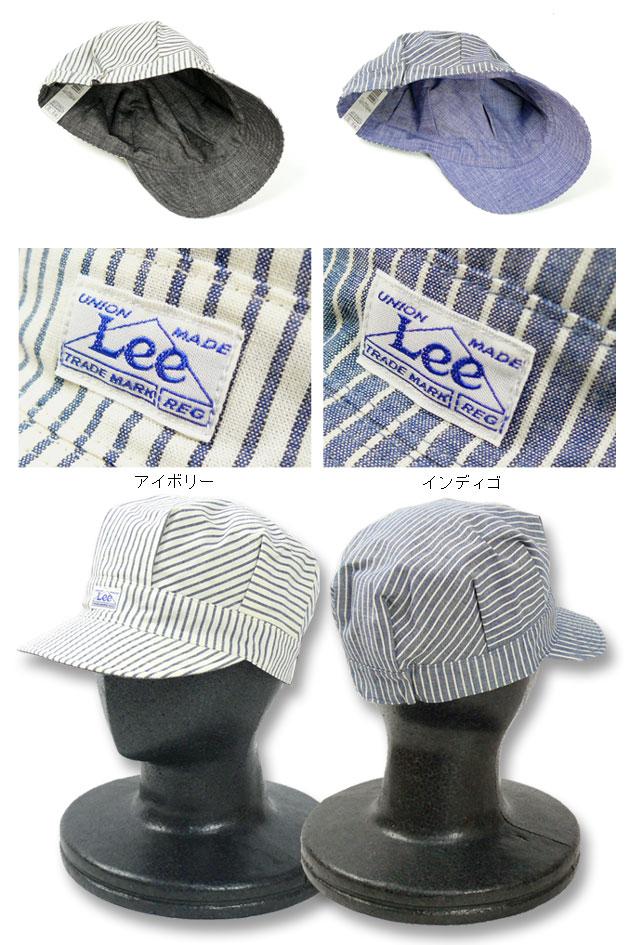 LEE(ri)可逆工作盖子(帽子)-山核桃条纹-82829