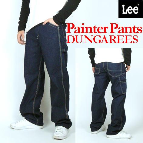 Lee リー メンズ ペインターパンツ PAINTER PANTS ワンウォッシュ ダンガリーズ LM4288 送料無料