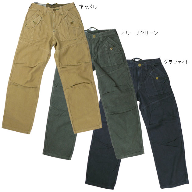 BLUEWAY (blue WA) M1178-Baker Pants (Baker pants)-