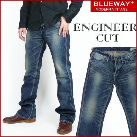 BLUEWAY (blueway) M1631-ENGINEER FLARE CUT and engineering flair cut - Super vintage