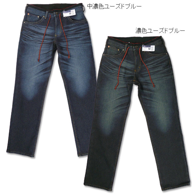 EDWIN (Edwin ) ジャージーズ straight-WILD FIRE / denim - wildfire warm x feel good ER004