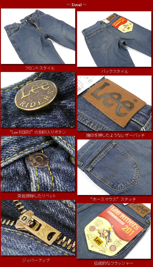 李 (李) 201 / 李骑手-心疼蓝-美国标准