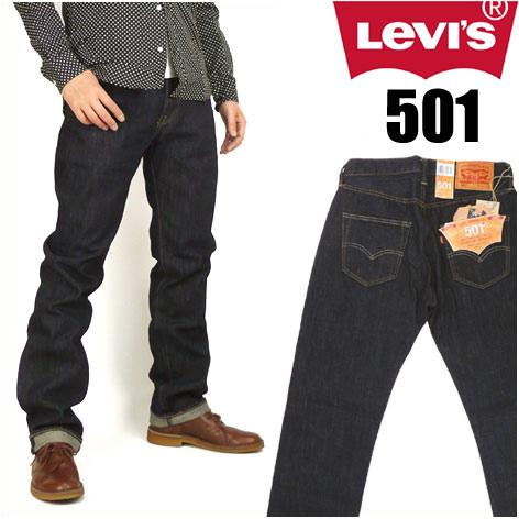【送料無料】 LEVI'S (リーバイス) 00501/2013 モデル -リンス(ワンウォッシュ)- Straight Leg/Button-Fly 【smtb-k】【ky】