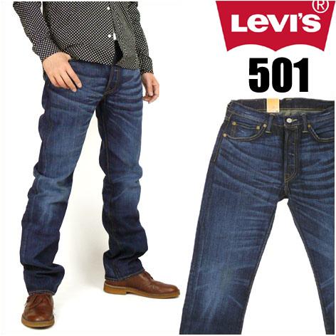 【送料無料】 LEVI'S (リーバイス) 00501/2013 モデル -オーセンティックヴィンテージ- Straight Leg/Button-Fly 【smtb-k】【ky】