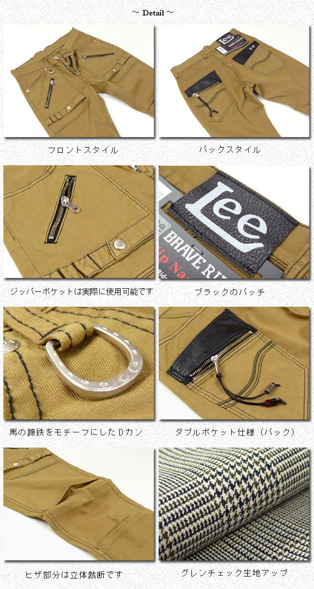 李 (李) 勇敢的骑手 7-zip 狭窄 5 08552 邮编狭窄 5/舒展紧直
